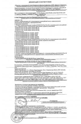 deklaratsiya-sootvetstviya-na-apparat-sshivayusche-rezhuschij